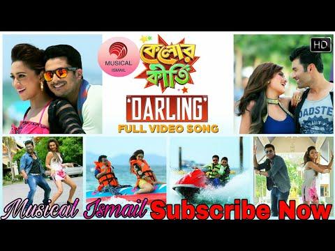 Darling Kelor Kirti|| Party Dance Kick ||Mix Dj Ismail || Musical Ismail