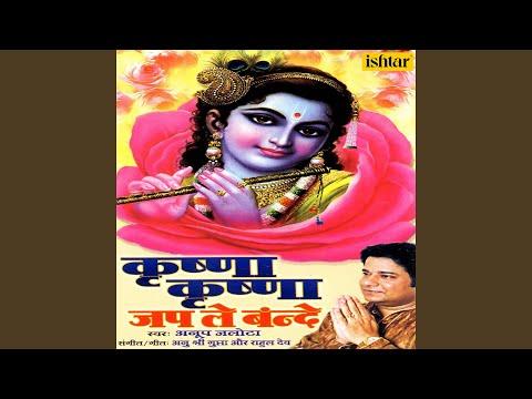 Mohan Hamare Madhuban