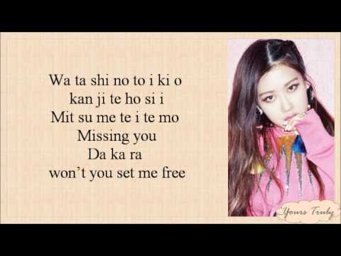 BLACKPINK - AS IF IT'S YOUR LAST (JPN. SHORT VER.) EASY LYRICS