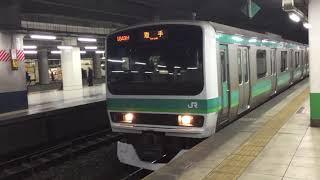 E231系常磐線北千住駅発車