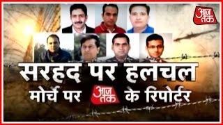 Janjua Vs Gurlal Collection   Big Players in Indo Pak