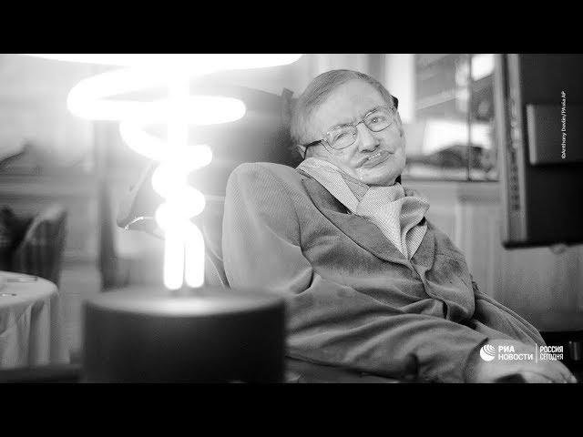 Стивен Хокинг скончался на 77-м году жизни #1