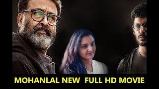 Mohanlal Latest New Movie || 2017 Latest Full Hd Movie || Malayalam Latest Full Movie