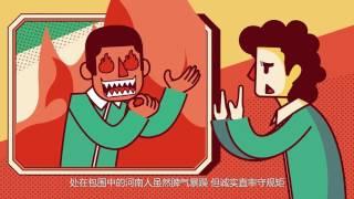 【视知百科】河南人被黑,到底冤不冤枉?拿数据说话!720P版