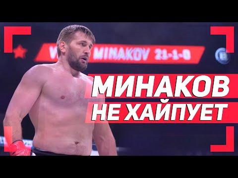 Бой с МАГОЙ и ЕМЕЛЬЯНЕНКО, не пускают в США - Виталий Минаков
