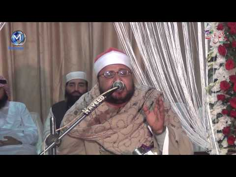 Sheikh Adil Al Baz Beautiful Quran Recitation in Mehfil e Qiraat in Jamia Ashrafia
