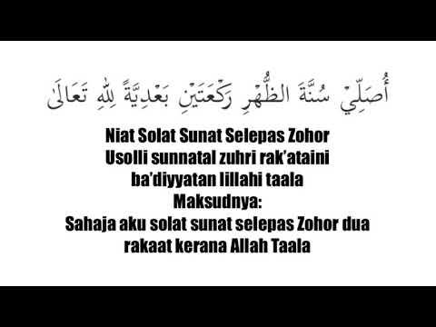 Niat Solat Sunat Rawatib Solat Sunat Ba Diyyah Selepas Menunaikan Solat Fardu Youtube