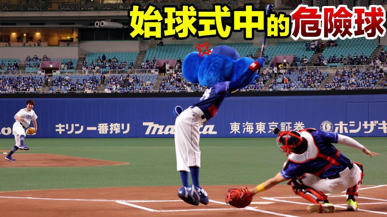 【意外登上報紙】德叔在與多阿拉的開球式上闖禍了!? TokusanTV