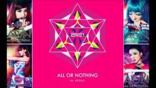"2NE1 ""GO AWAY"" (Rock Ver.) Live Audio"
