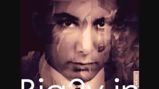 Shadmehr Aghili - Tarafdar - شادمهر عقیلی - طرفدار