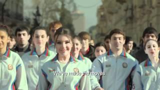 Baku 2020