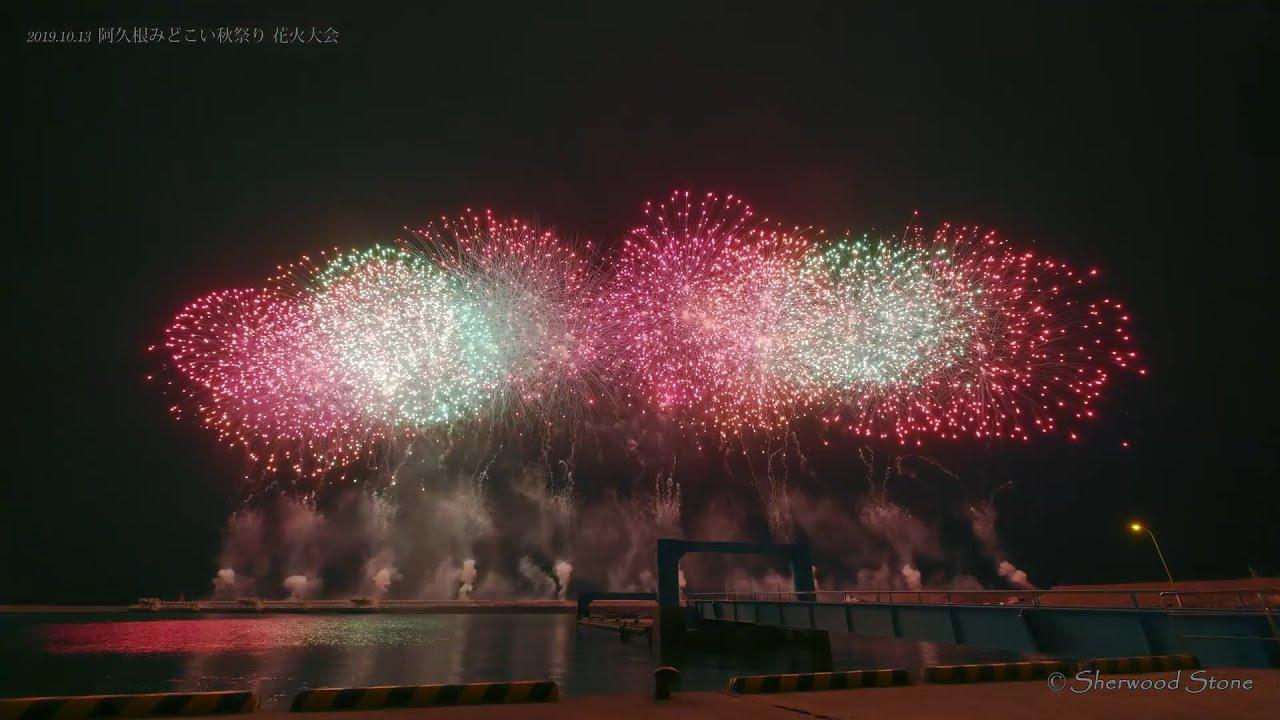花火 どこ 大阪