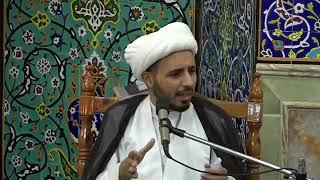 الفائدة من غيبة الإمام المهدي عجل الله فرجه - الشيخ أحمد سلمان
