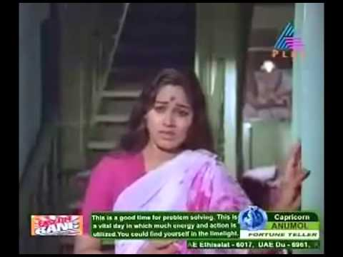 en swaram poovidum gaaname mp3 song