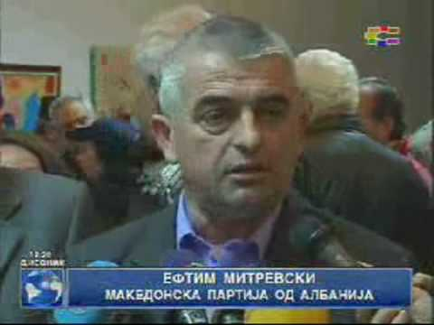 Discrimination of ethnic Macedonians and Macedonian minority in EU member states
