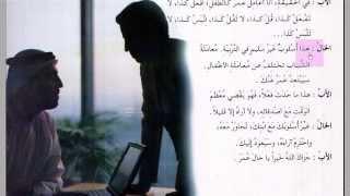 58 УРОК. 2 ТОМ. Арабский в твоих руках.