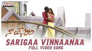 sarigaa-vinnaanaa-full-song-naa-love-story-songs-maheedhar-sonakshi