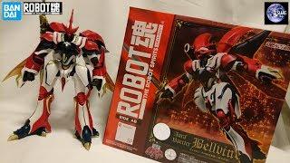 ROBOT魂に聖戦士ダンバインからビルバインカラーのヴェルビンが限定発売!よりヒーローチックなカラーで造形も素晴らしい出来です!