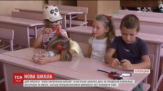 видео Мебель для НУШ (Новой украинской школы) от производителя