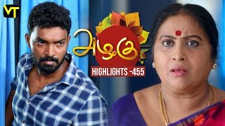 Azhagu - Tamil Serial | அழகு | Episode 455 | Highlights | Sun TV Serials | Revathy | Vision Time