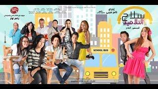 بالفيديو.. المنتج ياسر نوار يطرح برومو فيلمه الجديد سلاح التلاميذ