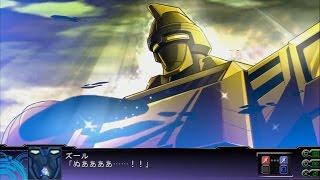 Super Robot Taisen Z3 Tengoku Hen - The Other Side of Light & Dark (60 FPS)
