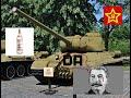 Stronk Soviet Tenk