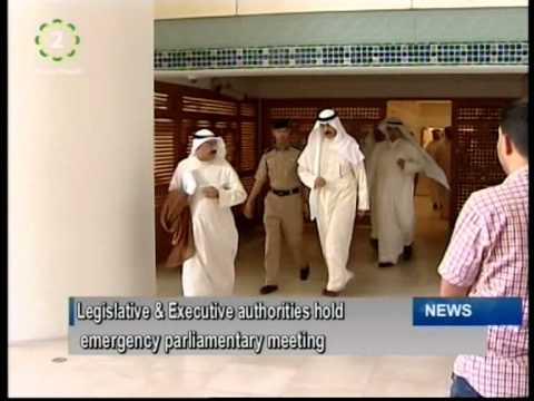 Kuwait TV English News Bulletin 14.07.14