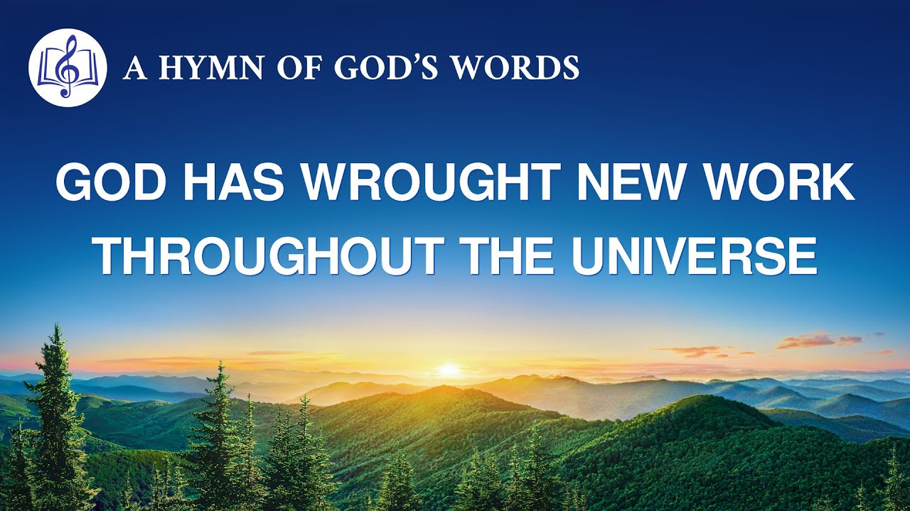 A Hymn of God's Words | God Has Wrought New Work Throughout the Universe