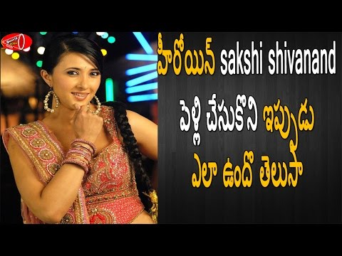 Tollywood Heroine Sakshi Shivanand Husband and Family Rare Pictures | Gossip Adda