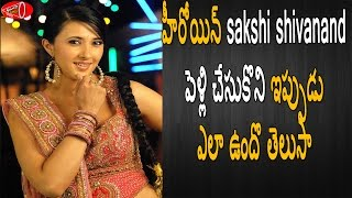 Tollywood Heroine Sakshi Shivanand Husband and Family Rare Pictures   Gossip Adda