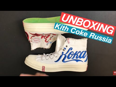 KITH x COCA COLA Converse 1 of 1000 Unboxing Pree Da Ting