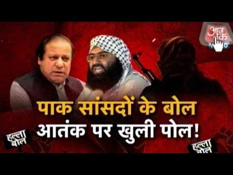 Halla Bol: Pak Government Exposed By Its Own Parliament
