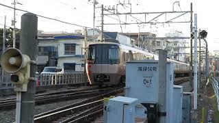 小田急江ノ島線・えのしま号片瀬江ノ島駅発車(Odakyu Enoshima Line)