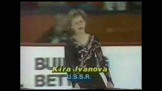1981 Skate Canada Ladies LP Kira Ivanova Кира Иванова 1981