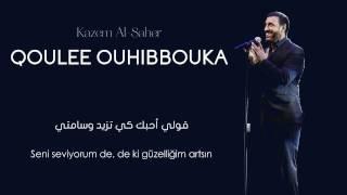 Kadim Al Sahir - Qoulee Oheboukka Türkçe Çevirisi | كاظم الساهر-  قولي أحبك
