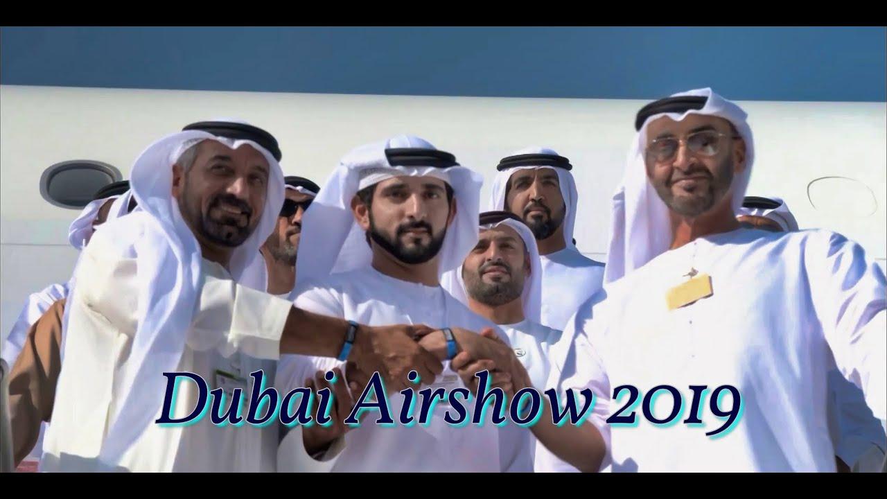 Sheikh Hamdan Dubai Airshow 2019 (17 November, 2019)