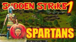 WW2 strategy game Sudden Strike forever multiplayer 3vs3 [Игра по сети стратегия Противостояние 3]