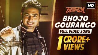 Bhojo Gourango | Challenge | Dev | Subhasree | Jeet Gannguli | Raj Chakraborty | SVF