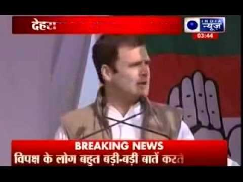 Rahul Gandhi explain who is behind Gujarat Amul and Milk