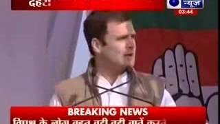 Rahul Gandhi explain who is behind Gujarat Amul and Milk