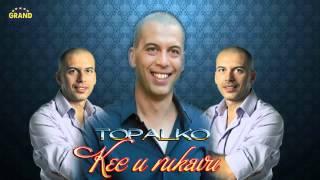 Milan Topalovic Topalko - Kec u rukavu - (Audio 2012)