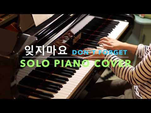 Free Download 하성운 Ha Sungwoon - 잊지마요 Don't Forget (feat. 박지훈 Park Jihoon) Piano Cover (sheet Music/악보) Mp3 dan Mp4
