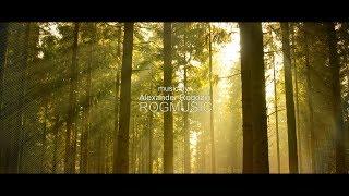 ROGMUSIC (Александр Рогозин) - Pine Scent (Сосновый Аромат)