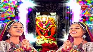 Sharda Maa Ki Shakti || Sharde Maiya Bhajan || Devotional Video Song #Ambey Bhakti