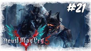Lets Play Devil May Cry 5 #21 / Alter Bekannter, König Cerberus / Gameplay (PS4 German Deutsch)