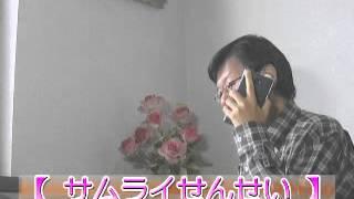 「サムライせんせい」錦戸亮「侍タイムスリップ」喜劇 「テレビ番組を斬...