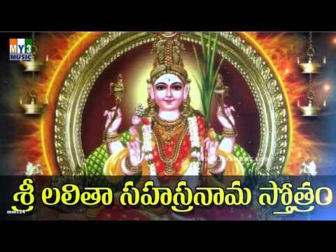 Lalitha Sahasranamam Full   PRIYA SISTERS