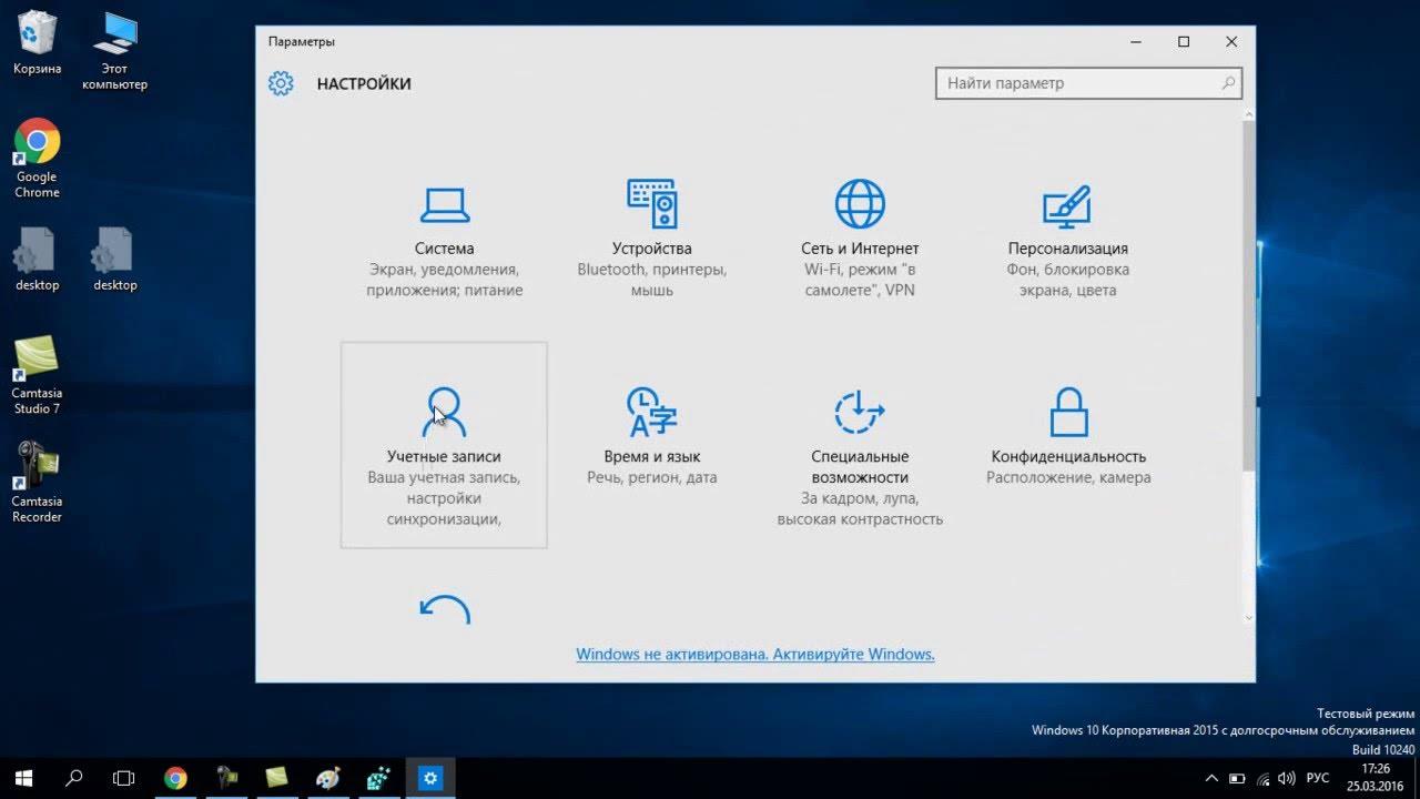 Как сбросить Windows 10 к заводским настройкам