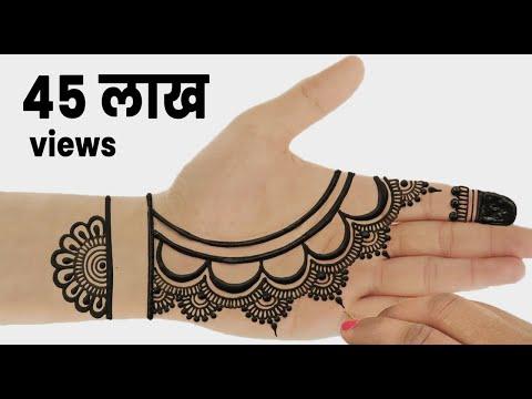 280642536 Lovely Eid Mehndi Design for Hands | New Arabic Henna Mehndi Design for  Hands #179 - YouTube